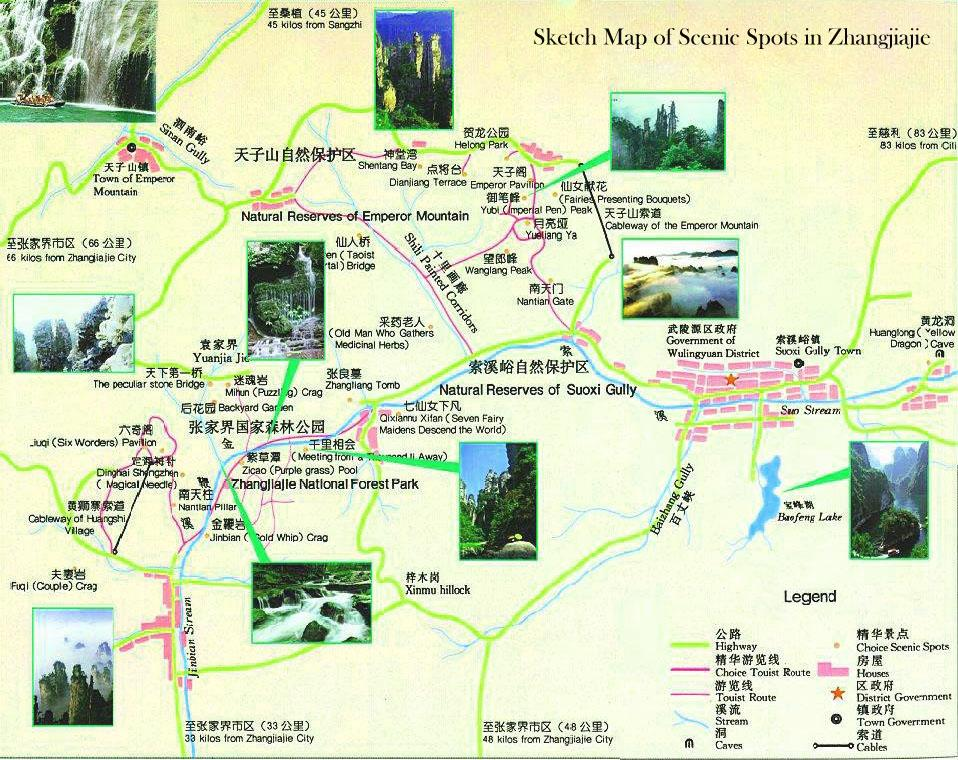 Zhangjiajie Tour Home of the movie Avatar – Phoenix Tourist Attractions Map