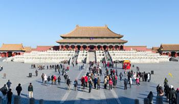 great wall and forbidden city essay