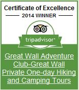 TripAdvisor Great Wall hiking certificate 2014