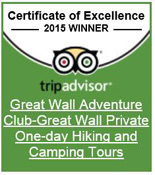 TripAdvisor Great Wall Hiking 2015 reviews